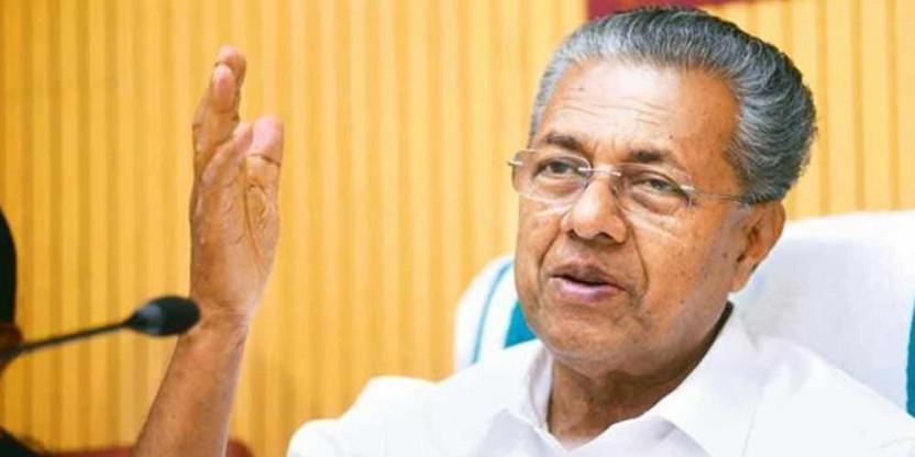 Congress' Ramachandran slams Kerala CM Pinarayi Vijayan  https://www.thehansindia.com/news/national/congress-ramachandran-slams-kerala-cm-pinarayi-vijayan-559266