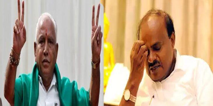 कर्नाटक में BJP का 'ऑपरेशन लोटस' लाया रंग, अल्पमत में कुमारस्वामी सरकार