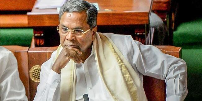 13 Expelled MLA's Will Not be Taken Back: Siddaramaiah