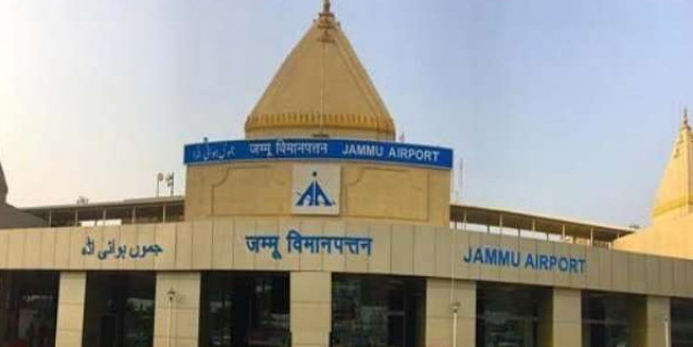 जम्मू एयरपोर्ट 15 दिन बंद रखने पर नागरिक उड्डयन मंत्रालय और राज्यपाल प्रशासन के बीच सहमति नहीं