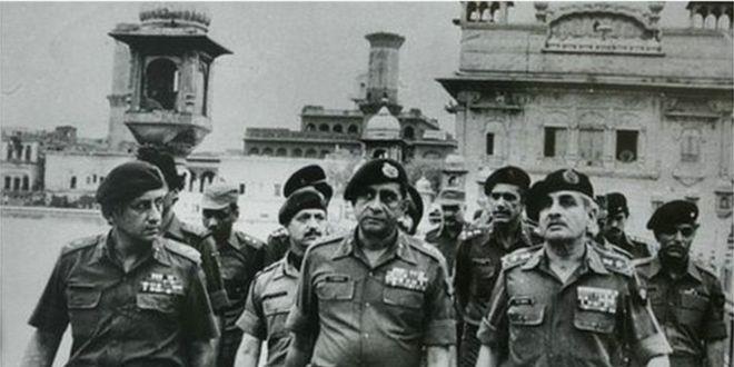 ऑपरेशन ब्लू स्टार: जब स्वर्ण मंदिर पर चढ़े भारतीय टैंक