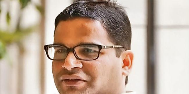 बंगाल में भाजपा को पटखनी देने के लिए पीके चल रहे हैं यह चाल, टीएमसी नेताओं को दिया गुरु मंत्र