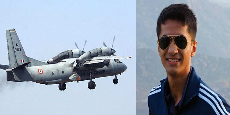 All 13 On Board Including Odisha IAF Pilot Sunit Mohanty Dead In AN-32 Crash