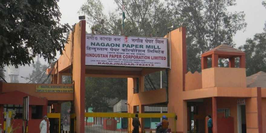 Centre assures to reopen Assam's Cachar, Nagaon Paper Mills