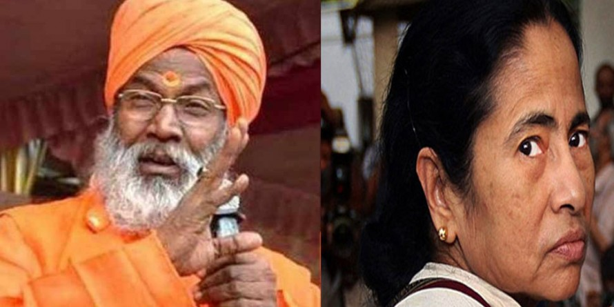 """Mamata Banerjee Belongs To Hiranyakashyap's Family"": Sakshi Maharaj"