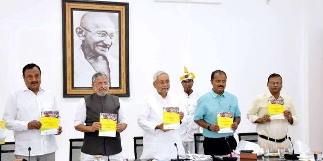 CM नीतीश ने शुरू की बिहार सरकारी सेवक शिकायत निवारण प्रणाली 2019, ...जानें किस प्रकार की शिकायतों का होगा निबटारा