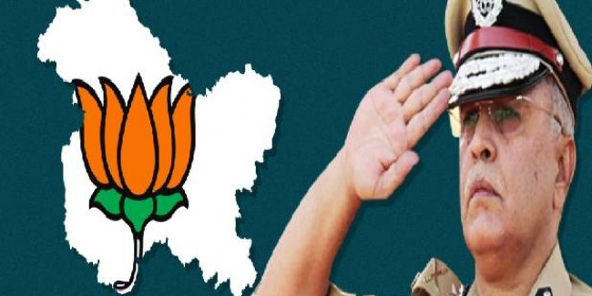 BJP Govt Sends J&K's Own 'KPS Gill' To Home State – With A Purpose