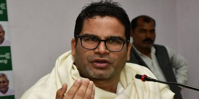 Prashant Kishor's firm IPAC to meet with TN Chief Minister Palaniswami