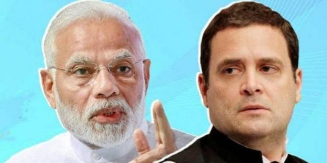 कांग्रेस के एग्जिट पोल में भी यूपीए से आगे निकल गया एनडीए, 35 सीटों का अंतर
