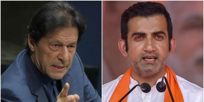 इमरान खान को आतंकियों के रोल मॉडल के रूप में देखा: गौतम गंभीर