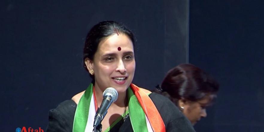 NCP नेता चित्रा वाघ जल्दी ही हो सकती हैं BJP में शामिल