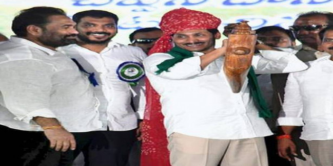 A.P. govt. launches Rythu Bharosa scheme that provides ₹13,500 to farmers
