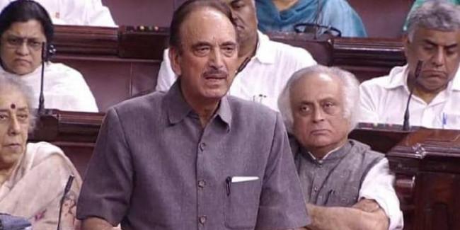 धारा 370 हटाने के फैसले के खिलाफ कांग्रेस, आजाद बोले- वोट के लिए कश्मीर को बांटा
