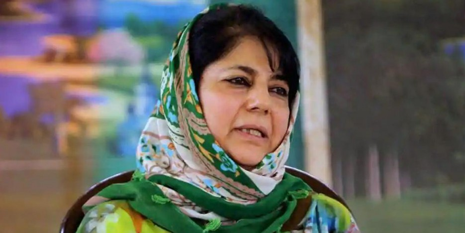 Modi's cloud comments painfully embarrassing: Mehbooba Mufti