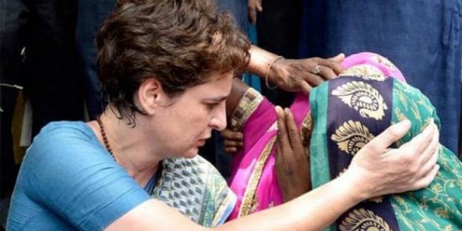 सोनभद्र मुद्दे को झारखंड-महाराष्ट्र चुनाव में BJP के खिलाफ कांग्रेस बनाएगी हथियार