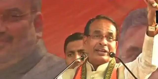 बैतूल में बोले शिवराज- भोपाल में BJP का आम कार्यकर्ता भी चुनाव जीत जाएगा, मेरी जरूरत नहीं