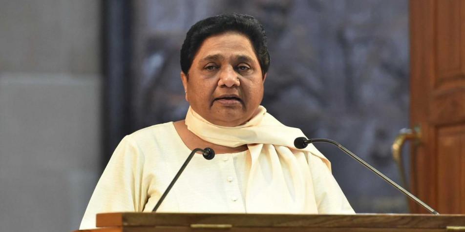 मायावती ने बसपा की राजस्थान कार्यकारिणी को किया भंग