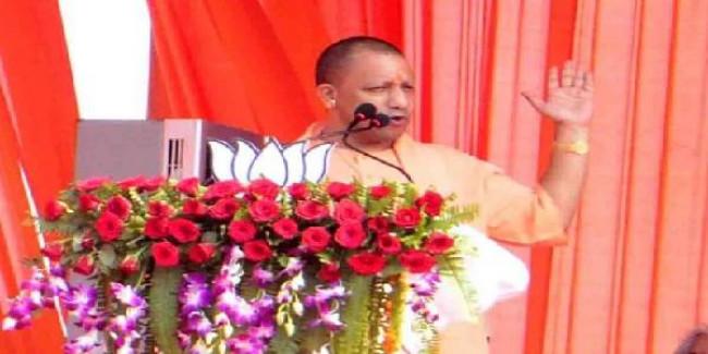 उपचुनाव 2019: रैली की तैयारियों में जुटे भाजपा नेता, जीत का मंत्र देने आएंगे मुख्यमंत्री योगी
