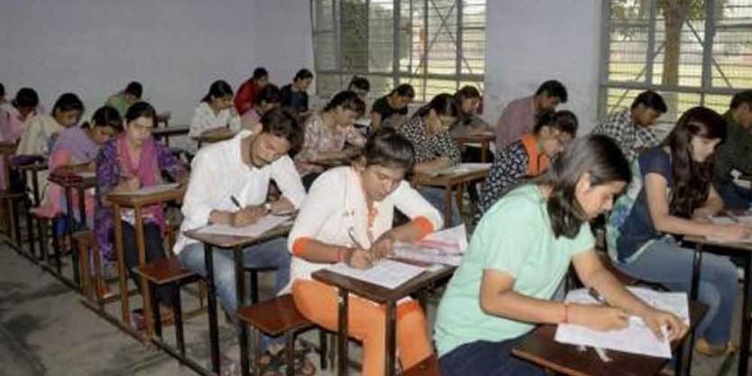 AP Grama secretariat jobs revised exam schedule released