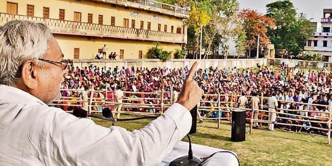 जिन्होंने बिहार को रसातल में पहुंचा दिया, वे किस मुंह से मांगते हैं वोट : नीतीश कुमार