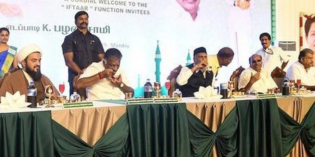 'Muslims did not let AIADMK down'