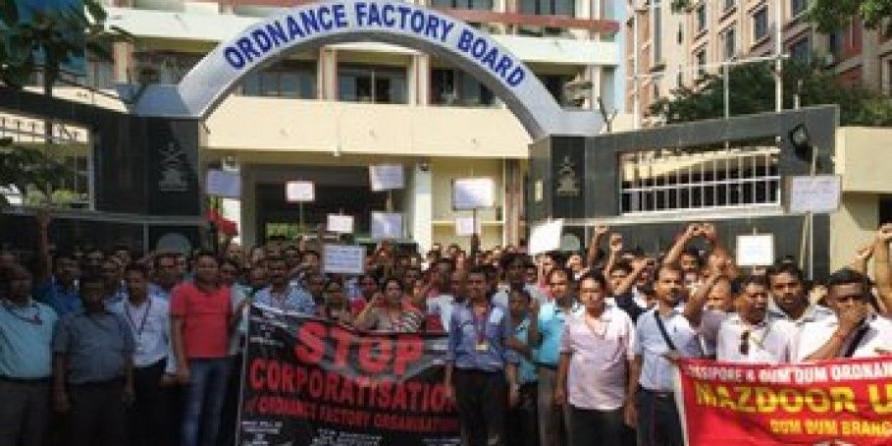 निजीकरण: देश को ख़तरनाक रास्ते पर ले जा रही है सरकार