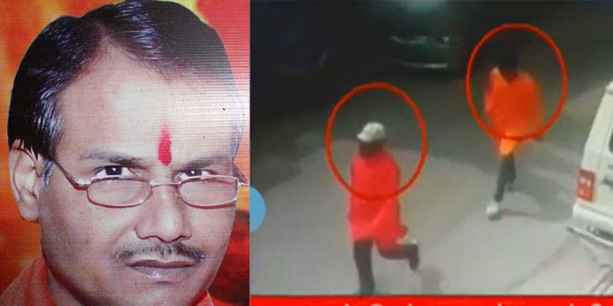 कमलेश तिवारी हत्याकांड में नया मोड़, मां ने बीजेपी नेता पर लगाया आरोप