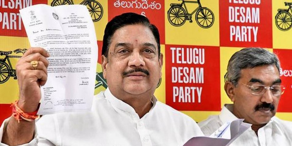 Jagan indulging in smear campaign, alleges TDP