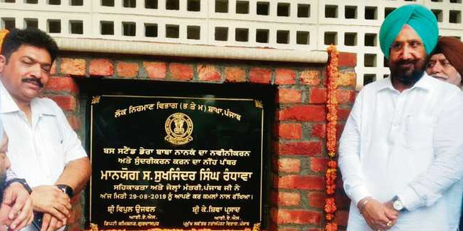 Kartarpur corridor will fast-track area economy