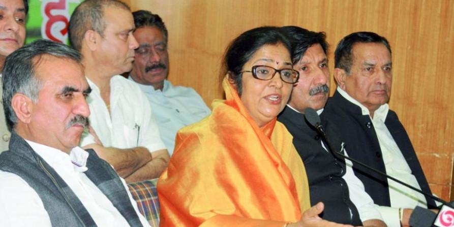 भाजपाई सरकारों के सत्ता से दखल होने तक चलेगा जन आंदोलन: कांग्रेस
