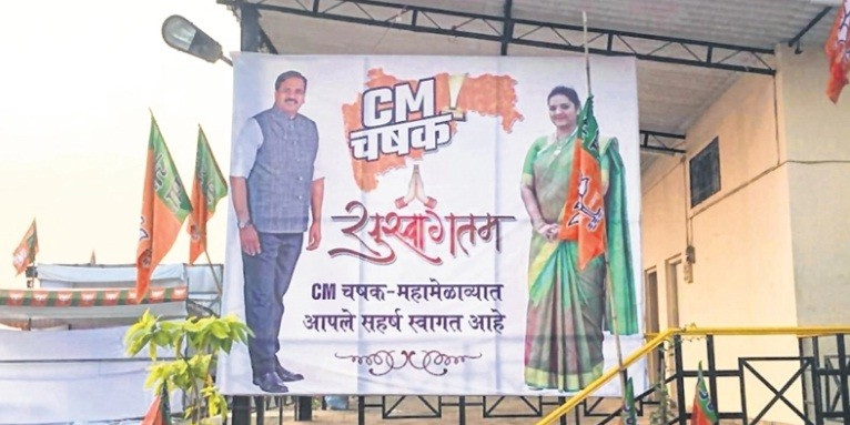 Bhayandar: MBMC gears up to recover pending rent from BJP chief