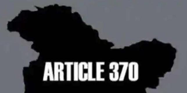 अनुच्छेद 370 से कश्मीरियों को मिलते हैं भारतीय नागरिकों से ज्यादा अधिकार