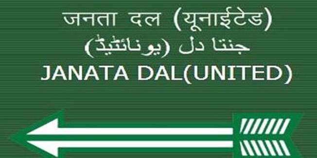 जदयू प्रवक्ताओं की टीम का पुनर्गठन