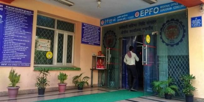 वित्त मंत्रालय का निर्देश- पीएफ पर नहीं बढ़ाई जाए ब्याज दर, अड़ा ईपीएफओ