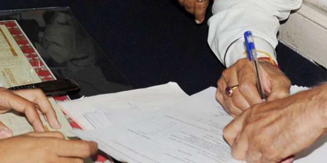 Punjab Bye-election: चार सीटों के लिए 33 उम्मीदवार मैदान में, चुनाव चिन्ह आवंटित