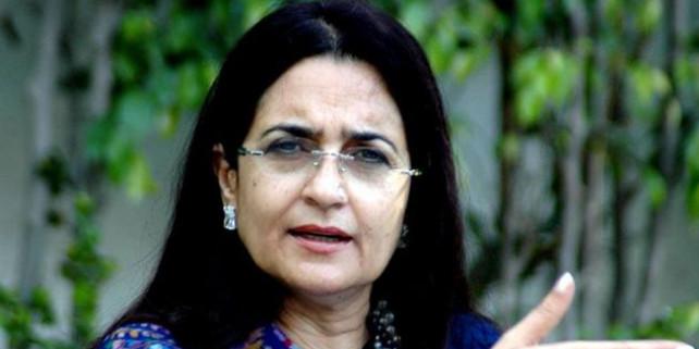 'चुनाव की तैयारियों में जुट जायें कार्यकर्ता '