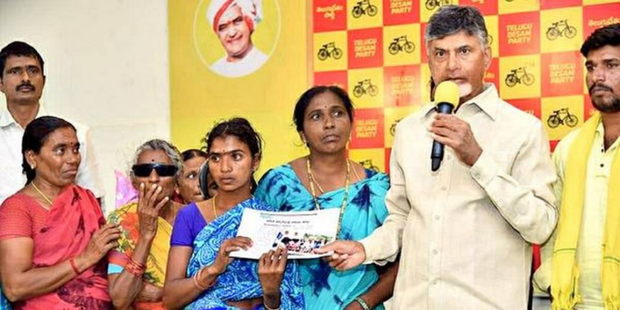 TDP team to go into post-poll attacks on cadre
