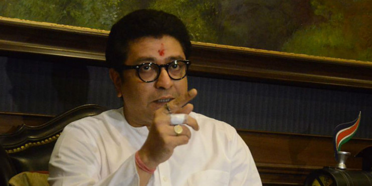 Raj Thackeray to Meet Mamata Banerjee Today in a Bid to Launch Campaign Against EVM Credibility