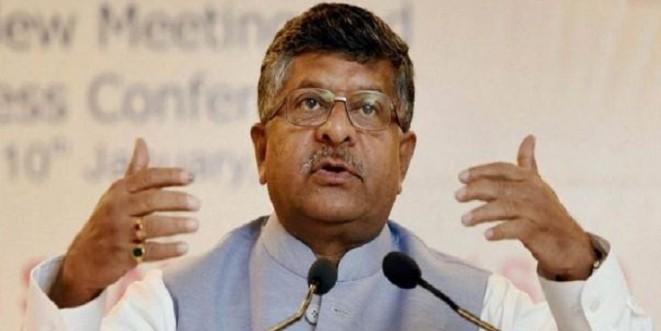राफेल मुद्दा: SC का फैसला सरकार के लिए झटका नहीं, केस का मेरिट अभी तय होना बाकी- रविशंकर प्रसाद