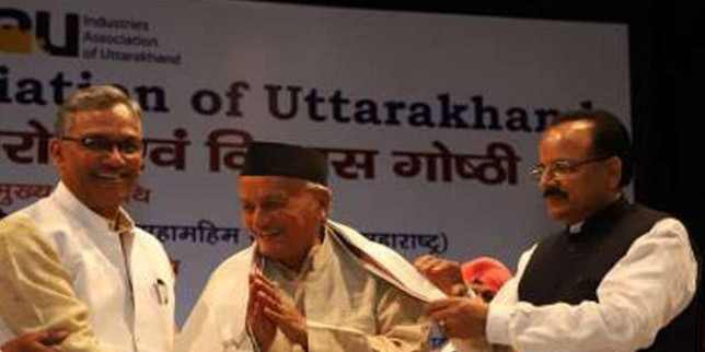 भगत सिंह कोश्यारी ने विधायकों को दी नसीहत, कहा मैदान का मोह छोड़ पहाड़ से लड़ें चुनाव