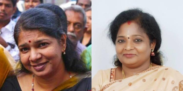 BJP's Tamilisai files case against DMK's Kanimozhi seeks to declare her election void