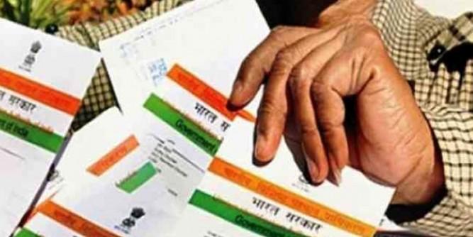 UIDAI ने की दिल्ली व विजयवाड़ा में पहले आधार सेवा केंद्र की शुरुआत