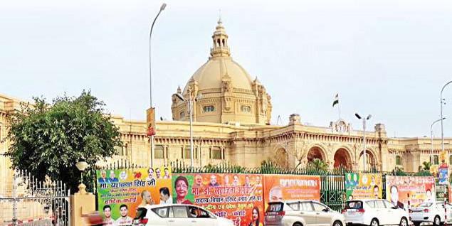 UP में दो हजार मदरसे फर्जी, अल्पसंख्यक कल्याण मंत्री ने विधान परिषद में दी जानकारी