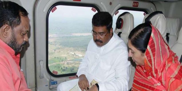 केन्द्रीय मंत्री धर्मेन्द्र प्रधान ने ओडिशा में बाढ़ प्रभावित इलाकों का किया हवाई सर्वेक्षण