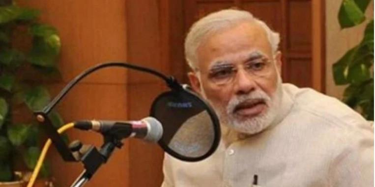 मन की बात : पीएम मोदी आज रेडियो से राष्ट्र को करेंगे संबोधित