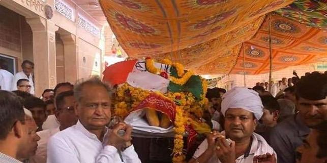 कांग्रेस के पुराने साथी पूर्व विधायक भंवर बलाई की अंतिम यात्रा में पहुचे मुख्यमंत्री