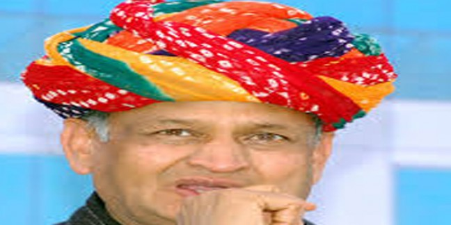 प्रदेश सरकार 25 करोड़ रु. से ज्यादा लागत वाले प्रोजेक्ट्स पीपीपी मॉडल पर देगी