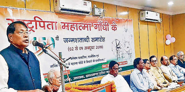 रांची :गोडसे वाले गांधी को दिल से नहीं मान रहे : रामेश्वर उरांव
