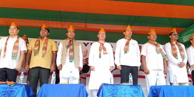 Arunachal Pradesh Bharatiya Janata Yuva Morcha Observes Kranti Diwas