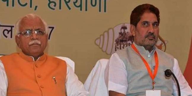 सिख मतदाताओं पर भाजपा की खास निगाह, रिझाने को उठाएगी यह कदम